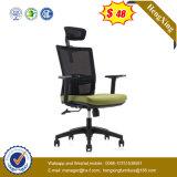 현대 행정실 가구 인간 환경 공학 직물 메시 사무실 의자 (HX-YY010)