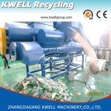 Removedor de la escritura de la etiqueta de la botella del animal doméstico de la venta de la fábrica, escritura de la etiqueta que recicla separando la máquina