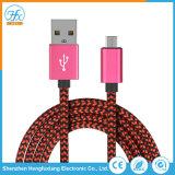 마이크로 USB 데이터 비용을 부과 케이블을 인쇄하는 주문을 받아서 만들어진 로고