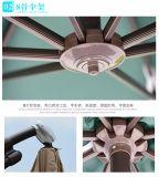 비치 파라솔을 인쇄하는 제조자 공장 가격 다색 대량 도매 로고