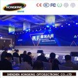 Moulage sous pression haute résolution à l'extérieur de l'écran à affichage LED de location