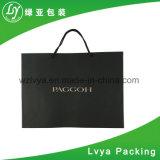 Sacchetto su ordinazione della carta kraft Indumento/del regalo/sacchetto di acquisto di carta