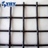 Rete metallica unita dell'acciaio a basso tenore di carbonio