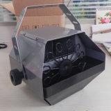 Электричество купол машины вентилятор DJ-Клуб этап эффект
