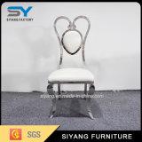 販売のための結婚式の家具のハート形の食事の椅子