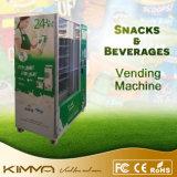 De norm Bevroren Automaat van de Yoghurt met de Lezer van de Kaart Nayax