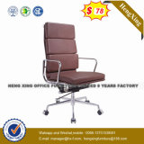 나일론 기본적인 높은 뒤 가죽 행정실 의자 (HX-LC036)