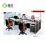 Équipe du bureau de poste de travail de bureau modulaire YF-G1101