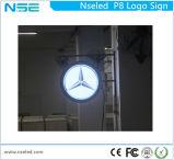 LED는 발광 다이오드 표시를 광고하는 로고를 저장한다
