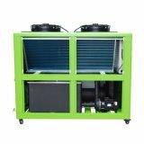 Réfrigérateur de défilement refroidi par air (rapide/efficace) BK-12AH
