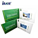 USB de alta calidad de vídeo digital de 4.3 pulgadas Catálogos Brochure/Promoción