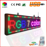 "P10 53 visualización de LED al aire libre de ""X15"" RGB programable"