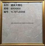 Пола камня мрамора тела Foshan камень полного Плитк-Реальный мраморный
