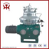 L'huile comestible disque séparateur centrifuge