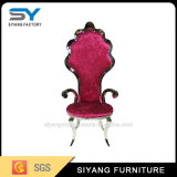 レストランの家具のステンレス鋼の幻影のソファーアーム椅子