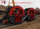 Arruela de areia da Roda de caçamba, instalações de lavagem de areia de sílica preço