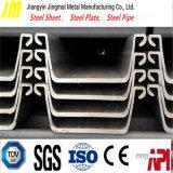 U - Тип Стальной профиль канал строительного&Nbsp;материала U раздел Профиль оцинкованной стали