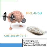 [نووتروبيك] ملحق مسحوق [برل-8-53] لأنّ ذاكرة تعزيز