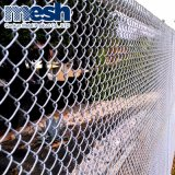 Оптовая торговля с покрытием из ПВХ с возможностью горячей замены оцинкованного используется звено цепи ограждения