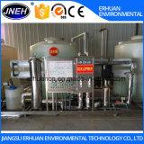 容量3000のLph産業ROの水処理設備