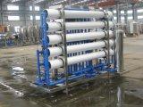Behandelt de hoog Geavanceerde Tank van de Opslag 4t voor Water Lijn