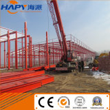 Hapy中国からの鉄骨構造のプレハブの工場