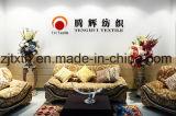 新式の100%年のポリエステルジャカードによって編まれる家具製造販売業のカーテンファブリック