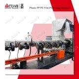 単一ねじペレタイジングを施す機械が付いているPE PPのプラスチック粒状になる機械