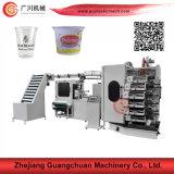 기계를 세는 인쇄 기계를 만드는 가득 차있는 자동적인 플라스틱 컵