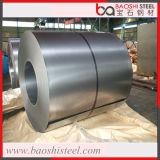 Matériau de construction en acier