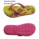 신발은 학생 소녀 PE 플립 플롭 슬리퍼를 주문을 받아서 만든다