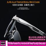Les hommes 7515 Fashion Style Aviation Al-Mg Lunettes de soleil polarisées de châssis