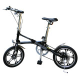 16 Zoll-faltendes Fahrrad-/Kohlenstoffstahl-einzelnes Geschwindigkeits-Fahrrad/Stadt-Gebrauch-Fahrrad/variables Geschwindigkeits-Fahrrad/Frauen-Fahrrad