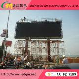 Профессиональный поставщик экрана дисплея СИД, HD P10mm рекламируя видео- стену