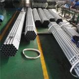 Наружная дверь использовала трубу GR b ASTM A500 гальванизированную Китаем стальную