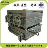 Части профессиональной прессформы впрыски конструкции прессформы OEM/ODM изготовления пластичной автоматические запасные