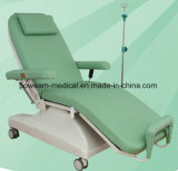 مستشفى [بلوود دونأيشن] كرسي تثبيت
