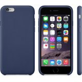 Ultra dünner PU-lederner schützender Handy-Fall für iPhone 7