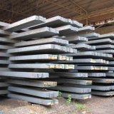 3sp/5sp 급료의 고품질 사각 강철 지위