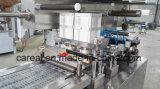 آليّة [ألو] [ألو] ([ألو-بفك]) ألومنيوم بلاستيكيّة بثرة حزمة آلة