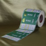 印刷された紙の自己粘着ステッカーラベル