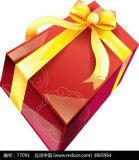 Contenitore impaccante personalizzato razza di regalo del documento del cartone di marchio di Mulit
