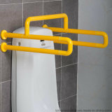 Рельсы самосхвата Urinal штанги самосхвата безопасности туалета хорошего качества Nylon