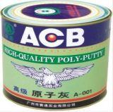 ポリエステルパテまたは原子灰または多パテ修理ペンキまたは補強のペンキの磨くペンキ