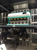 Машина цвета риса CCD Metak сортируя