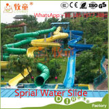 Glissière d'eau du parc aquatique en fibre de verre (MT / WP / WS1)