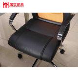 Стул кожи PU Shengshi Китая возлежа домашний/стул офиса