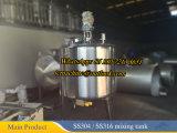 反作用および混合のためのステンレス鋼タンク