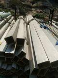 TP304/316L quadratisches nahtloses Stahlrohr