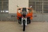 Zm150zh-1Aの三輪車150cc/200cc/250cc